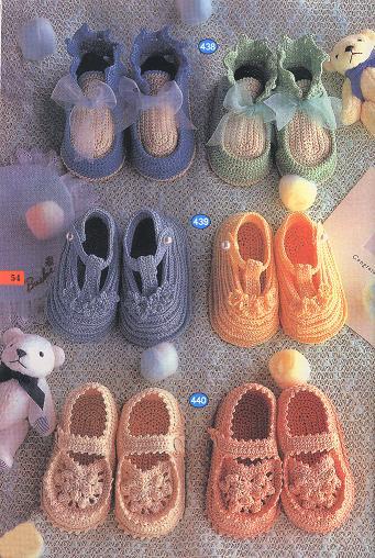 想钩图中的第三双鞋