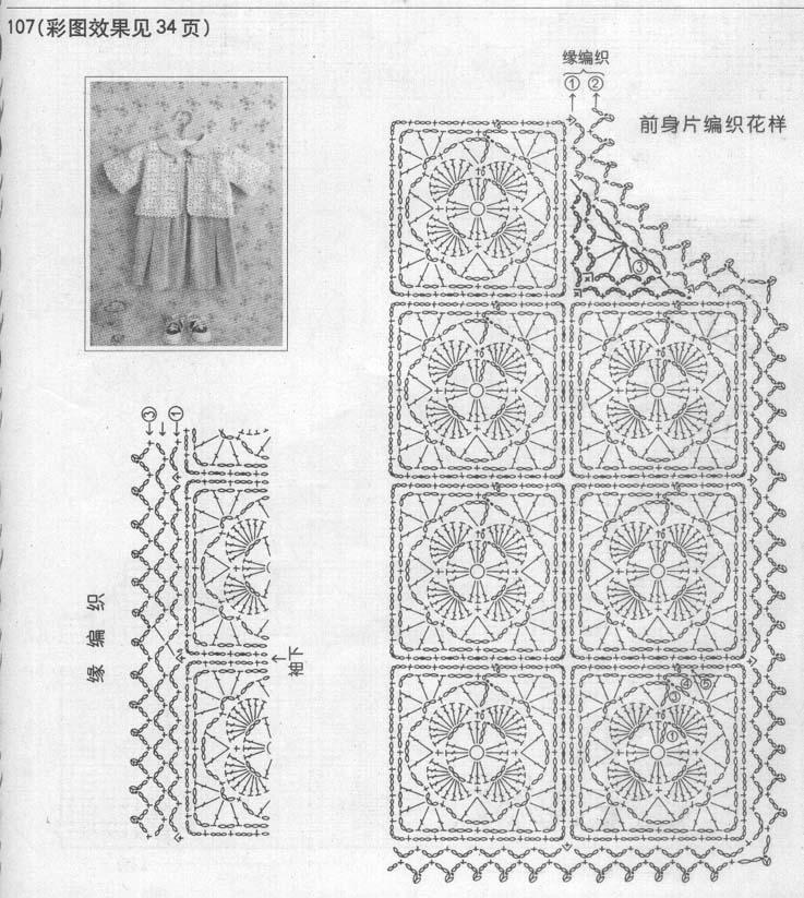 36_5825.jpg