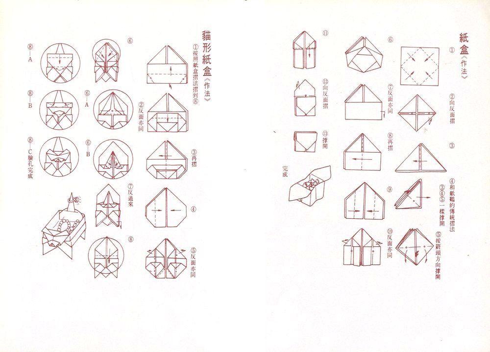 27-26图解.jpg