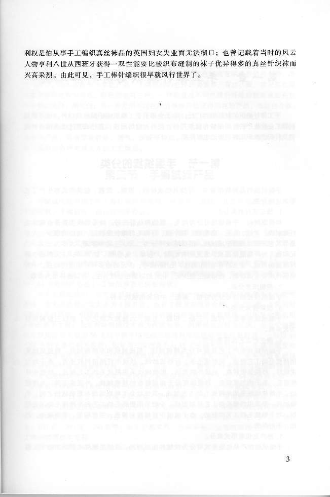 page-003.JPG