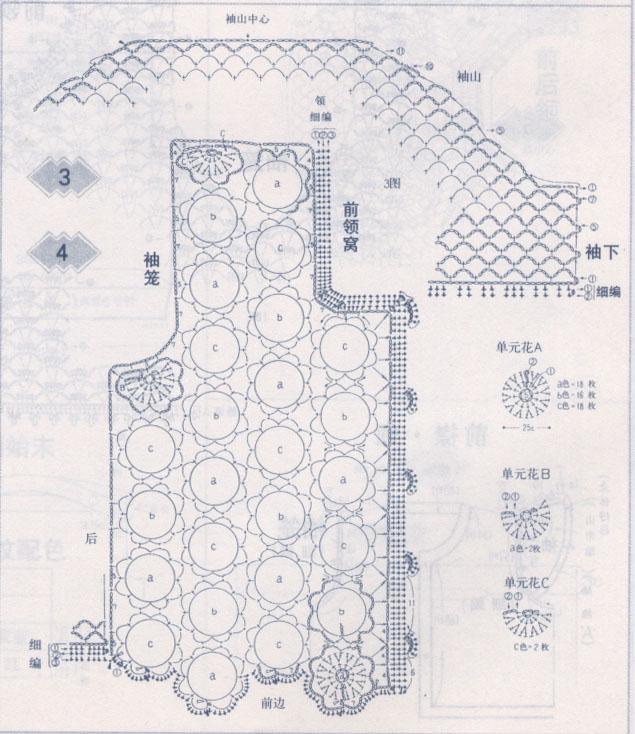 3-4图解a.jpg