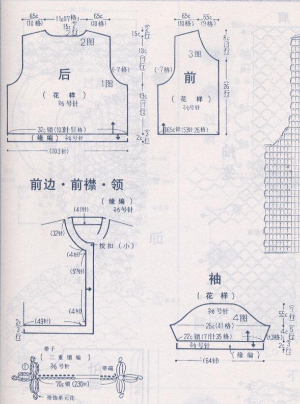 1-2图解a.jpg