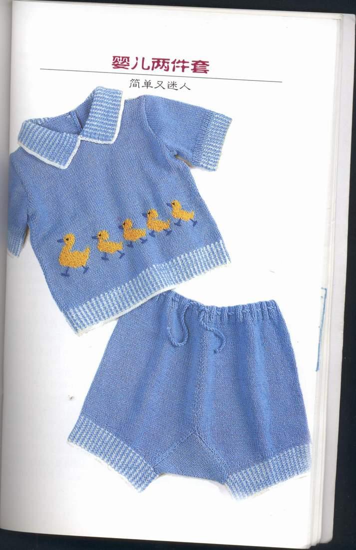婴儿两件套