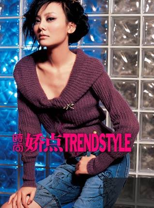 2:翻领毛衣