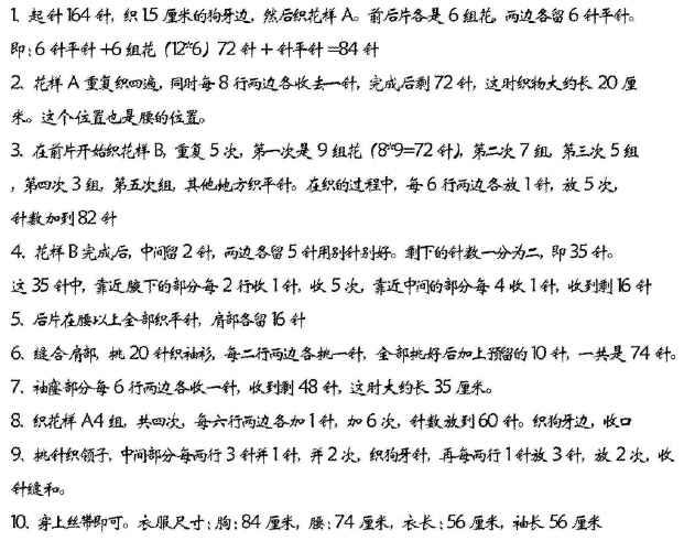 马海毛(2股)5.jpg