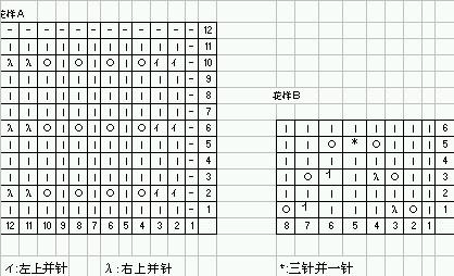 马海毛(2股)3.jpg