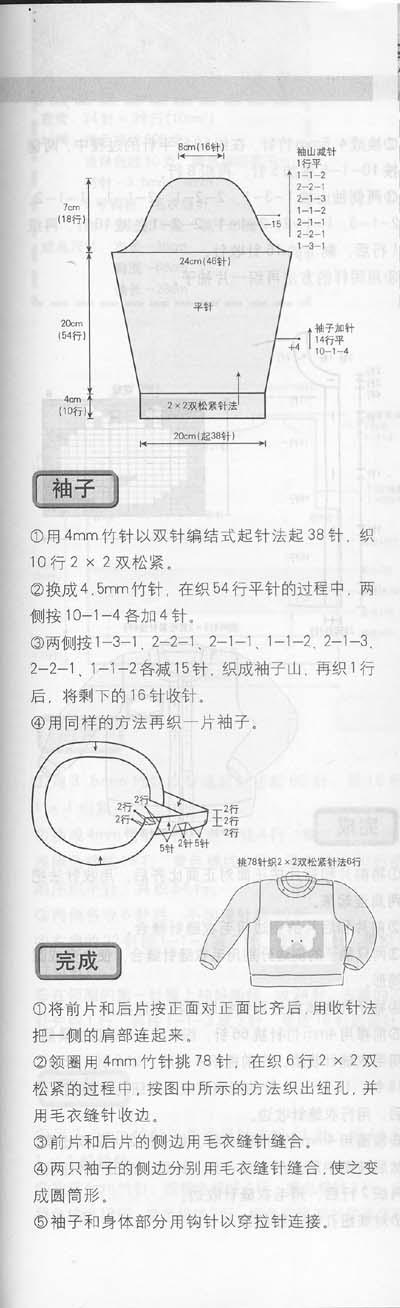 肩扣YY2图解2.jpg