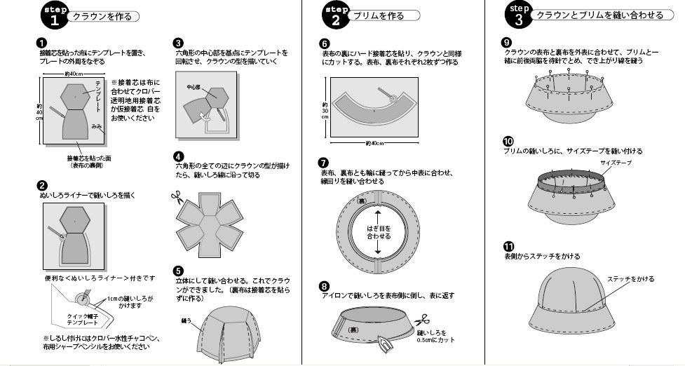 太阳帽(PIC).jpg