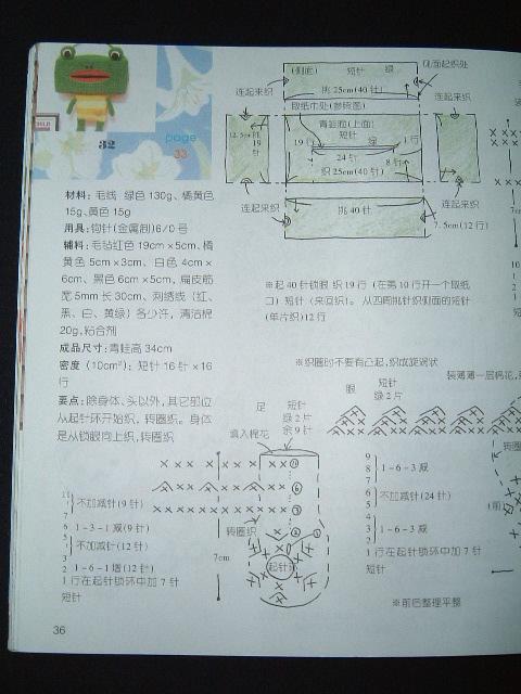 DSCF0246.JPG