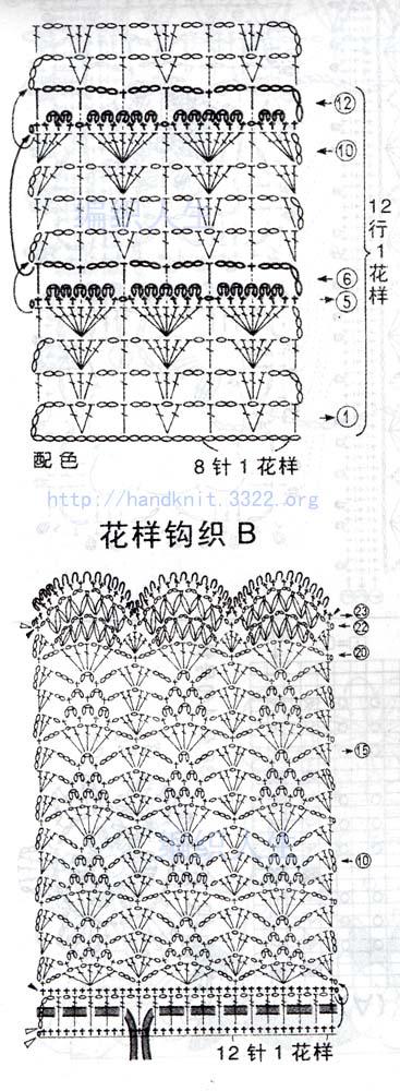 2-b.jpg