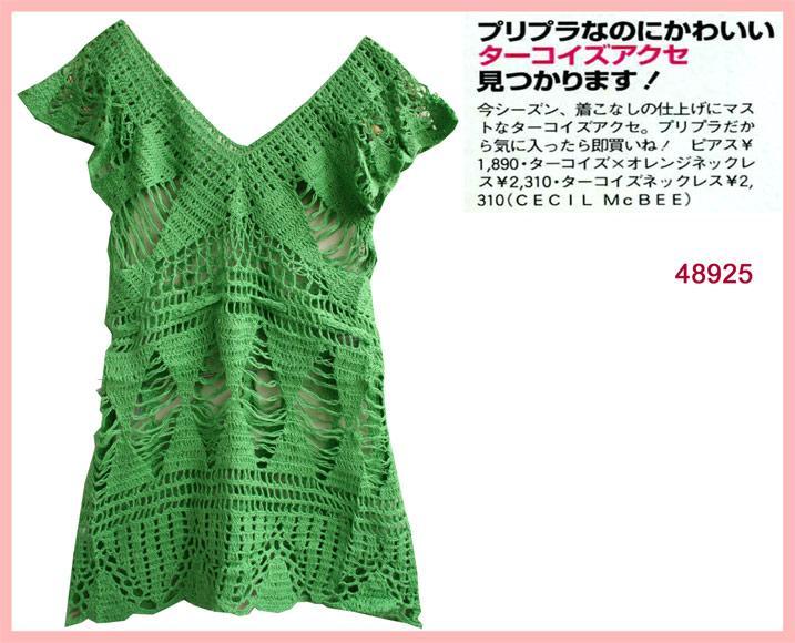 绿色长针钩织.jpg