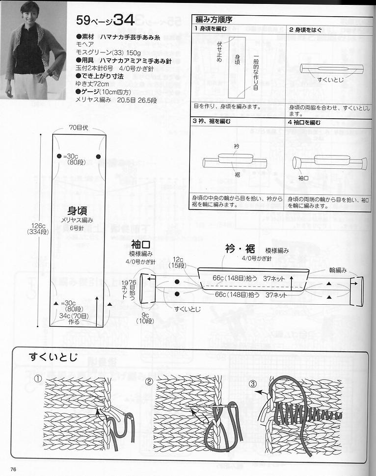 短衫4-1.jpg