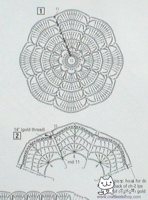 伞2.jpg