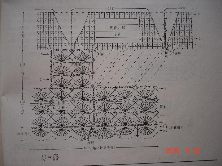 149.JPG