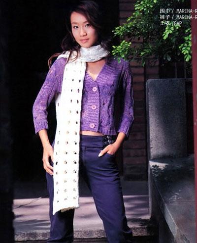 紫色短毛衫