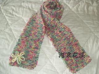 杂色围巾.JPG