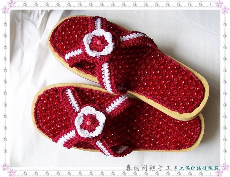 手工编织拖鞋四种