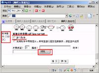 B上传1张图片—点击浏览—在你机器里找到要发的图片。描述---可以填或不填。C上传多张图片—选择多个附件-