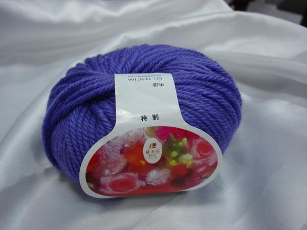 织美绘的棉麻线