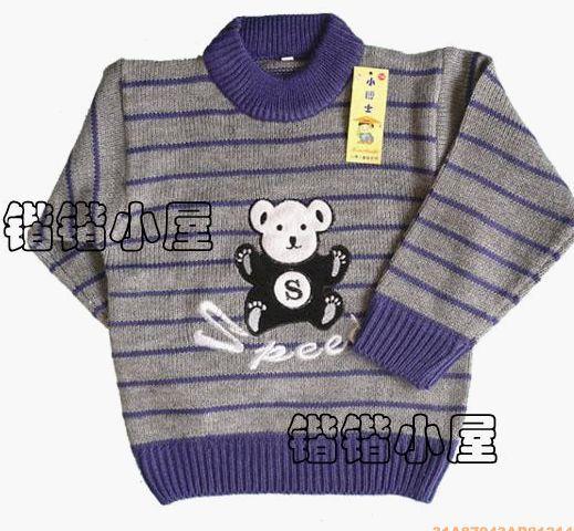 我的收藏,男孩子的毛衣款式.每天更新.