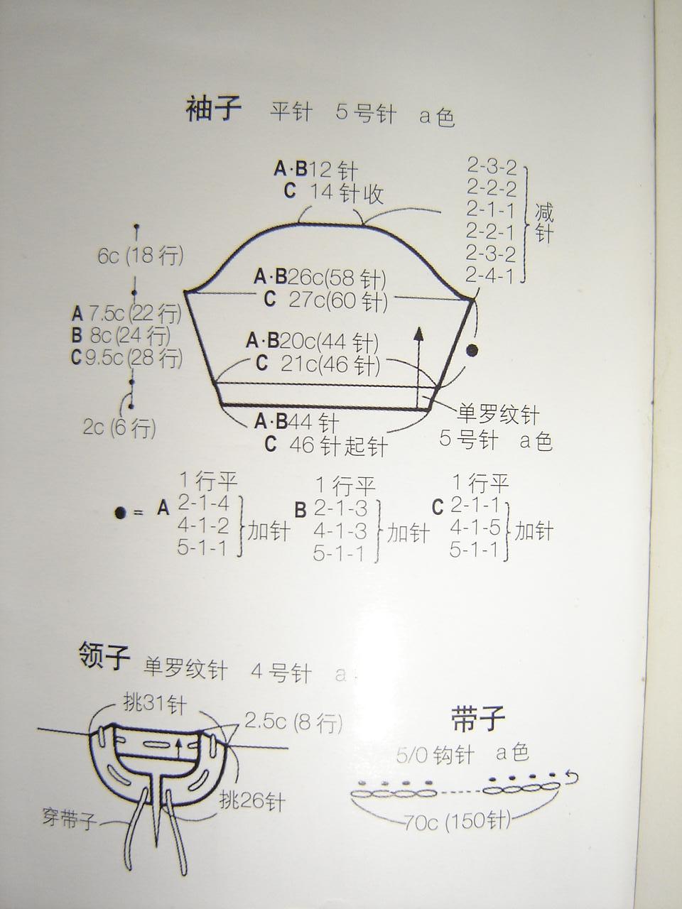 毛衣5.JPG