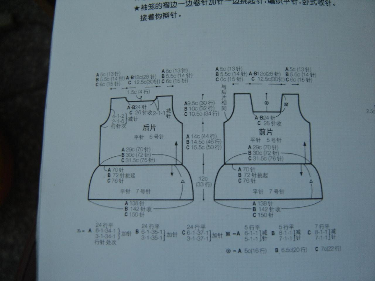 短袖黑衣裙毛衣  098-1.JPG