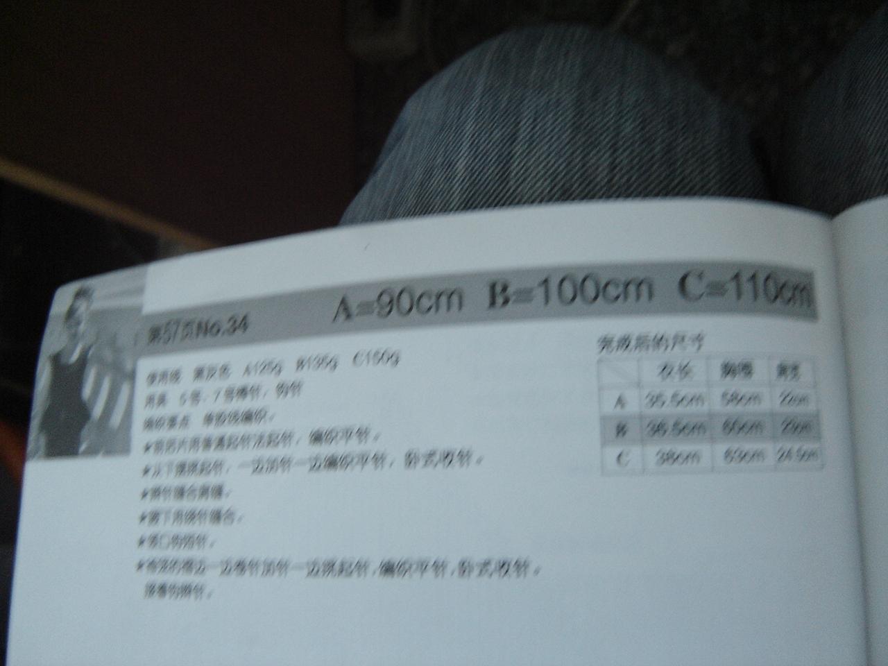 短袖黑衣裙毛衣  097-1.JPG