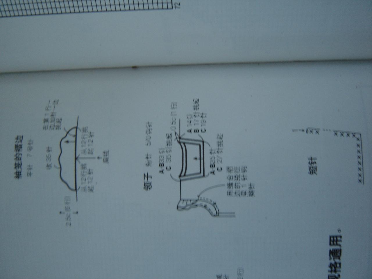 短袖黑衣裙毛衣  099-1.JPG