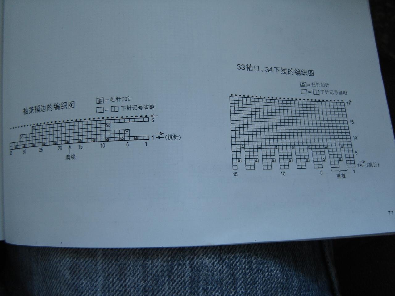 短袖黑衣裙毛衣  102-1.JPG