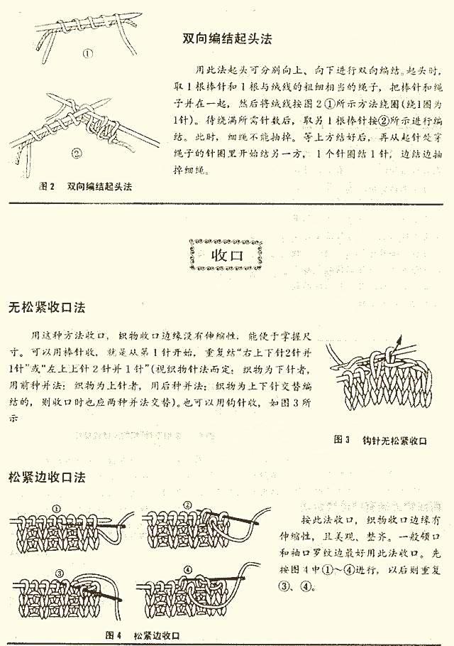 sk19.jpg