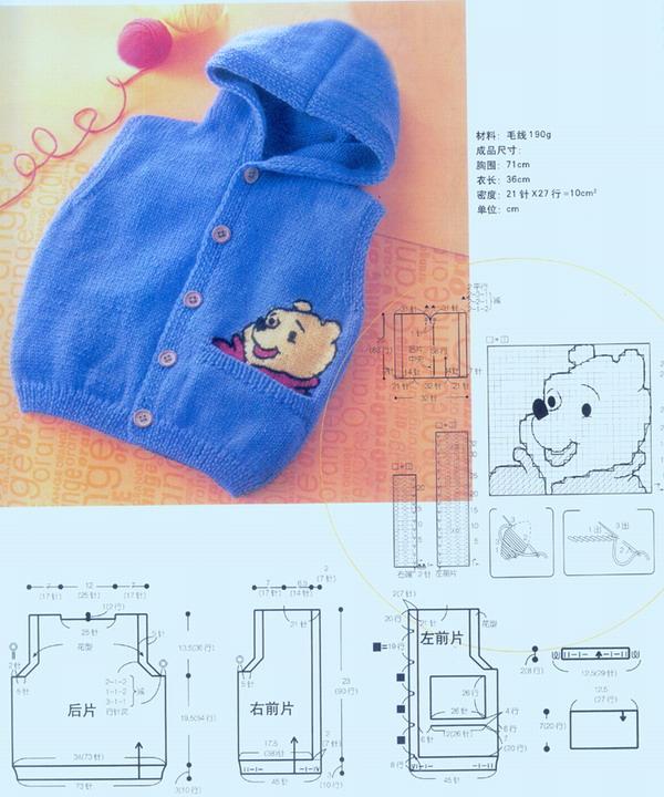 蓝色带帽背心.jpg
