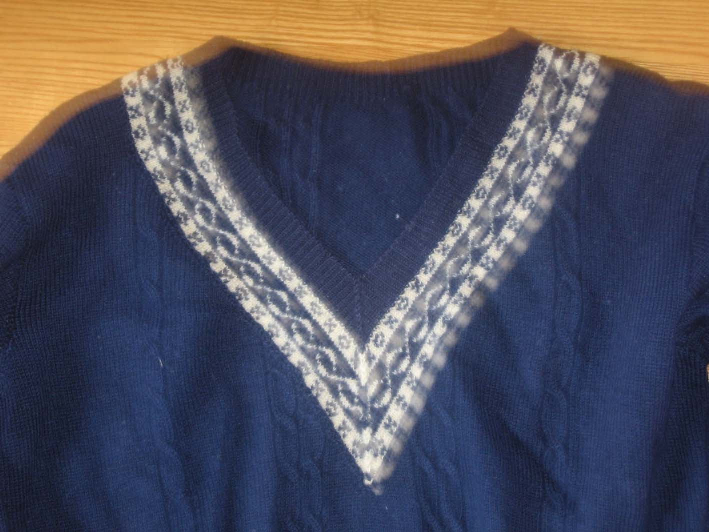 十几年前给男朋友(现在的夫君)织的毛衣