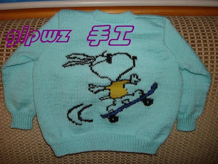 我织的YY,我绣的图案。背面