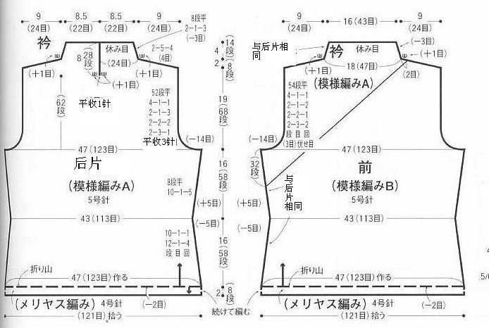 编织图1-2
