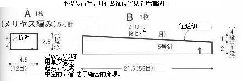 编织图1-6