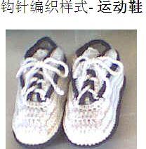 运动鞋.jpg