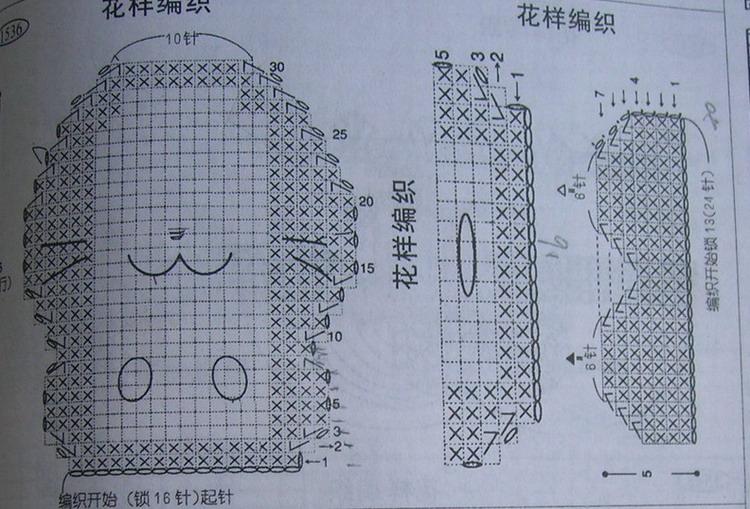 DSCN0523.JPG小丸包图.JPG
