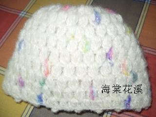 白马海毛帽子.JPG
