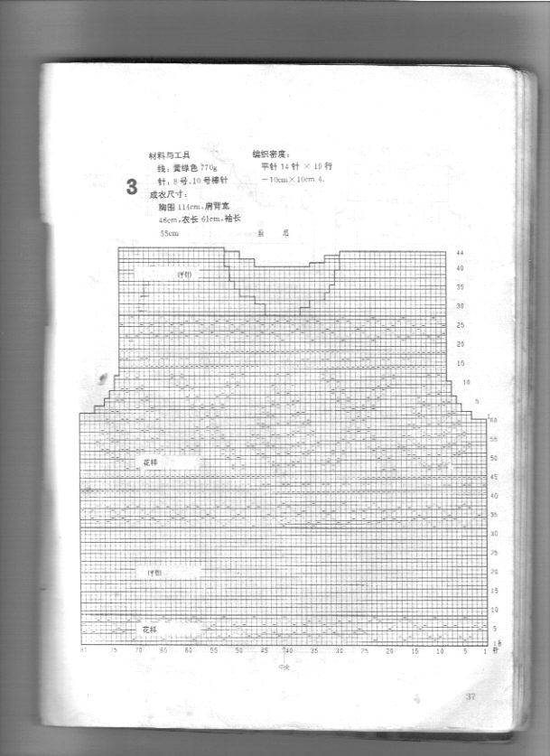 102t.jpg