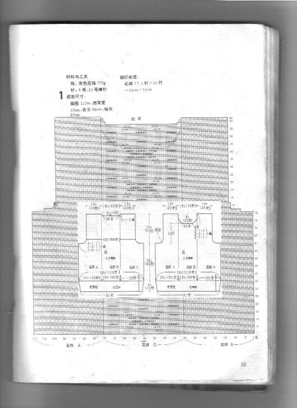 123t.jpg