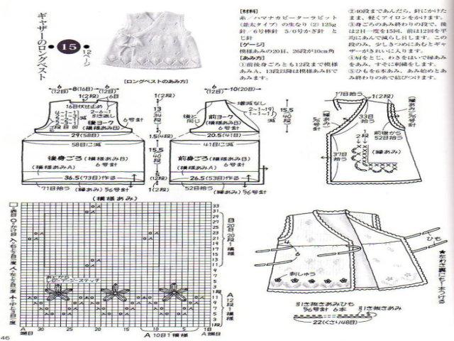 File0036.jpg