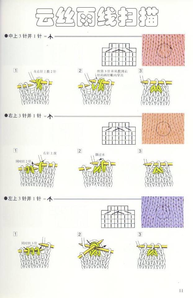 8_30_c7df95665b44d4b.jpg
