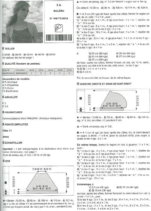 nv23-2.jpg