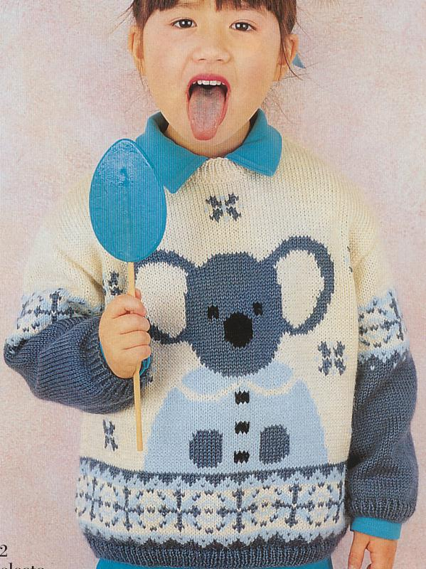 儿童毛衣款2.jpg