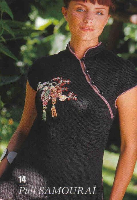 中式绣花短袖