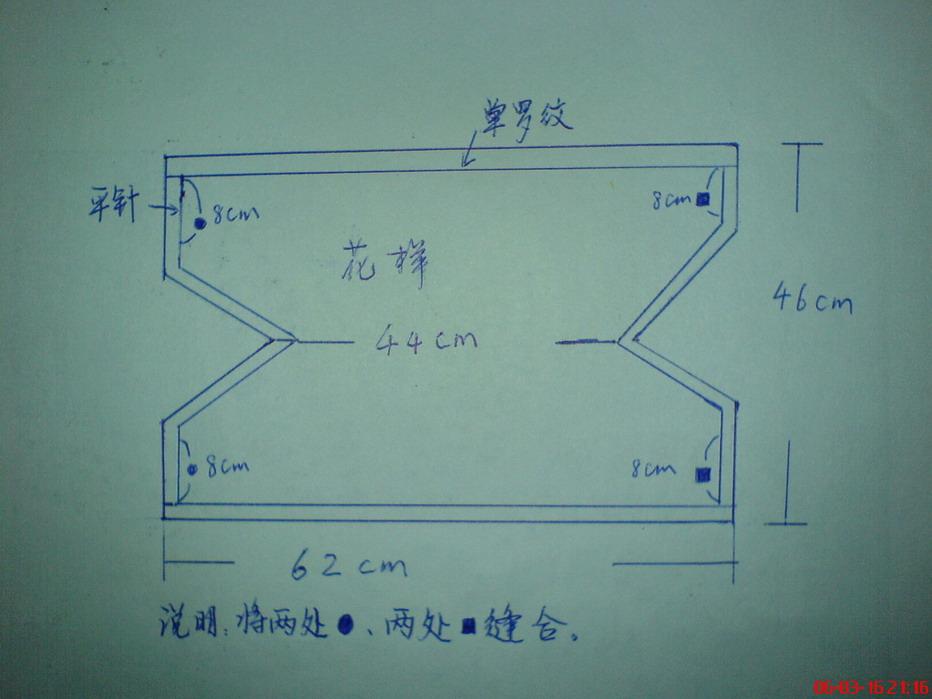 浣溪纱---韩式短衫编织法.jpg