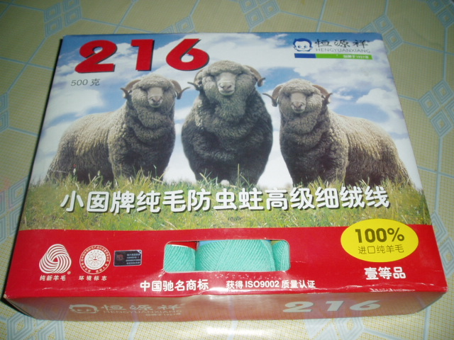 这个是恒源祥的啦,也是216的,全毛细绒,当时老公买了120多呢,现在谁要70拿去!!!!
