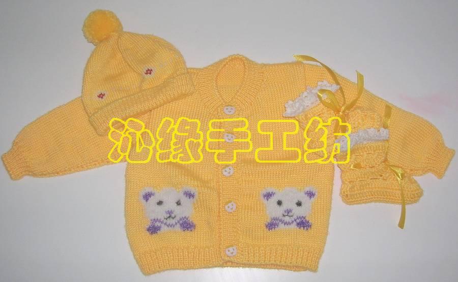 DSCN0505.JPG小熊.JPG