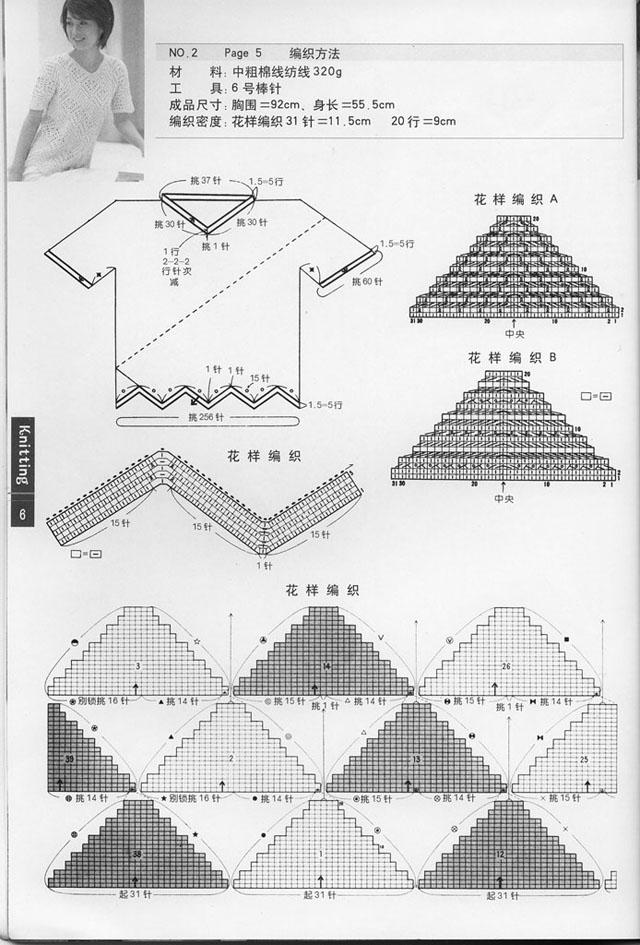 手织棉衣A.jpg