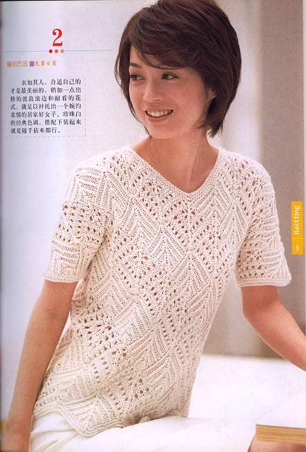 手织棉衣B.jpg